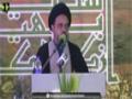 [Tazeyati Jalsa wa Shab-e-Dua] H.I Haider Abidi - 04 Feb 2016 - Urdu