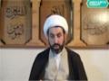 (Lecture 1) Science of Kalam, Al-Bab al-Hadi \\\'Ashar - by Sheikh Dr Shomali - 27/01/2016 - English