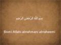 Easy Memorization of Surat An-Nazi\\\'at - 79 Mishary Alafasy - Arabic sub English
