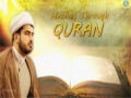 Healing Through Quran   Sheikh Ahmad Modarres - English