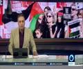 [15 Feb 2016] Report: UK to block Israel boycott - english