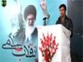 [Jashan e Inqalab e Islami] Kalam : Br Muslim - 12 Feb 2016 - Urdu