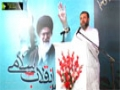 [Jashan e Inqalab e Islami] Speech : Br Naqi Hashmi - 12 Feb 2016 - Urdu