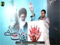 [Jashan e Inqalab e Islami] Kalam : Br Zuhair - 12 Feb 2016 - Urdu