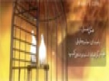 İmam Hüseyin(as)\\\'in dilinden İmam Hasan(as)\\\'ın oğlu Şehzade Kasım\\\'a ağıt... - Farsi Su