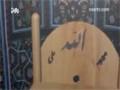 İslam bütün dövrlər üçündür - Ayətullah Xamenei - Farsi Sub Azeri