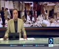 [20 Feb 2016] UN worried about limited humanitarian access in Yemen - English