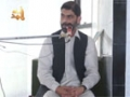 Andaz-e-Terbiat - انداز تربیت - Brother Mubashir Zaidi - Urdu