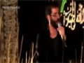 من آمدم بشم فدای تو حسین, سیب سرخی, Sib Sorkhi - Haj Mahmoud Karimi - Farsi