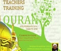 [MSEN Annual Teachers Training Course] Speech : Maulana Syed Ali Raza Rizvi - 06 Feb 2016 - English