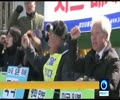 [24 Feb 2016] South Korean civic groups blast govt., U.S. alliance - English
