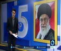 [29th February 2016] Ayatullah Sayed Ali Khamenei hails huge turnout in elections | Press Tv English