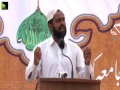 [Seminar : Youm e Mustafa (s)] Speech : Laeeq Ahmed لئیق احمد - Karachi University - Urdu