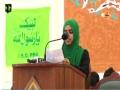 [Seminar : Youm e Mustafa (s)] Speech: Sahar Zahra سحر زہرا - Karachi University - English