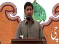 [Seminar : Youm e Mustafa (s)] Naat: Muhammad Hasan محمد حسن - Karachi University - Urdu