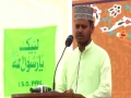 [Seminar : Youm e Mustafa (s)] Naat: Nasir Azizi ناصر عزیزی - Karachi University - Urdu