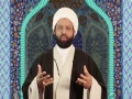 110 Lessons for Life from the teachings of Imam Ali - Lesson 027   English