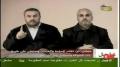 Hamas Message to Israel - January 09 - English
