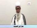 نماز کی اہمیت -    حجتہ الاسلام مولانا شیخ غلام علی وزیری صاحب  | Urdu