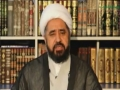 سیرت سیدہ فاطمہ زھرا سلام اللہ علیہا علامہ محمد امین شہیدی | Urdu