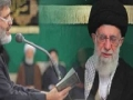 Leader Ayat. Khamenei Attended Dua Tawassul - Ayyame Fatmya - 2016 - Arabic