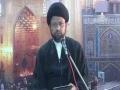 Wilayat ke mutalliq hamari zimmedari  - 2 | Aga Fayyaz baqir Sahab of  | 1st J.Akhar 1437(Mahuva Gujarat)