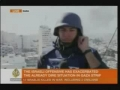 UN building in Gaza on fire - 15Jan09 - English