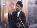 Wilayat ke mutalliq hamari zimmedari - 5 | Aga Fayyaz baqir | Shab of 4th J.Aakhar 1437  (Mahuva) - Urdu