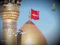 [Farsi] - سلام علي ساكن كربلا همخوانی زیبا به مناسبت اربعین حسینی در ش