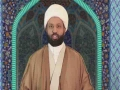 110 Lessons For Life From The Teachings Of Imam Ali - Lesson 031   English