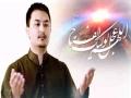 Ya Aba Saleh (ajf)  —  kamran Raza Khan  | Urdu