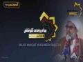[10th April 2016] پیام وحدت کانفرنس  Islamabad | Al-MajlisTV Urdu