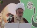 [Seminar:Yume Mustafa (S.A.W) 2016] Speech : H.I Ghulam Abbas Raeesi - Urdu University | Urdu